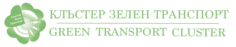 Green Transport Cluster Bulgaria